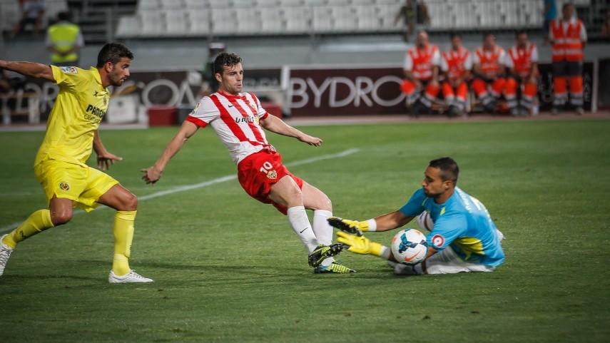 El Almería tendrá su Ciudad Deportiva