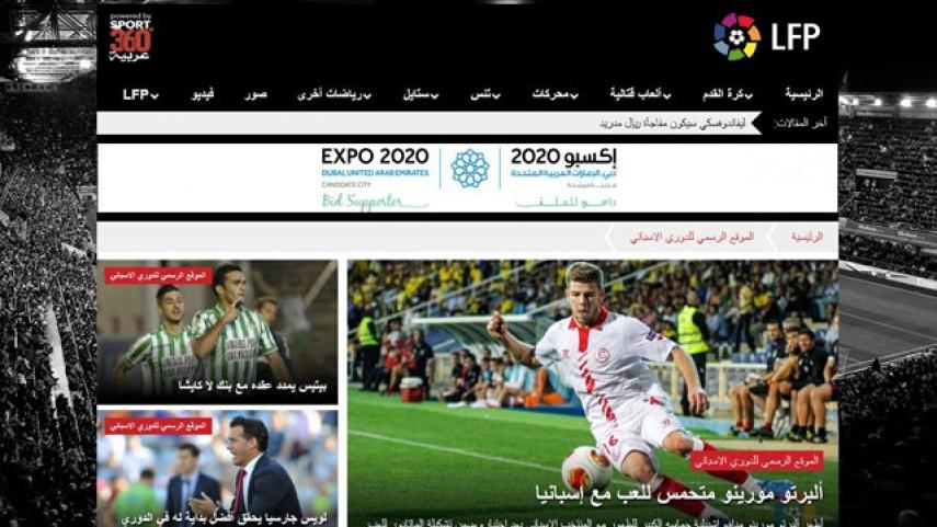 LFP.es, ya disponible en árabe