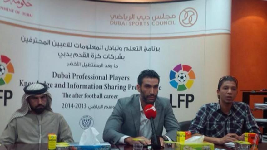 Fernando Sanz llena de consejos a los clubes de los emiratos