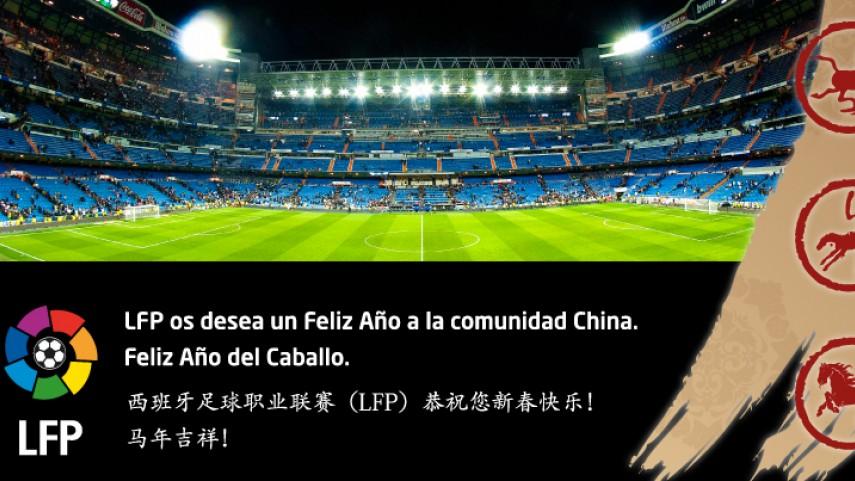 La LFP también felicita a la comunidad china