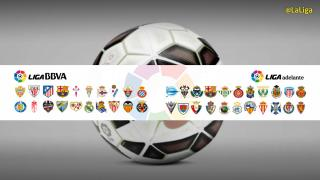 f39cc6f2d4931 La Liga BBVA arranca con el nuevo balón Nike Ordem