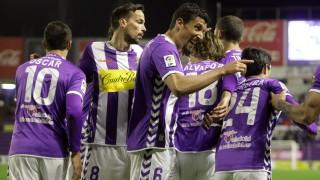 ¿Por qué a los jugadores del Valladolid se les llama 'pucelanos'?