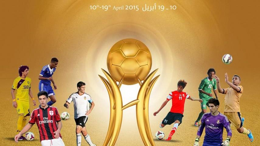 Todo listo para la quinta edición del 'Hamdan International Youth Football Championship U18'