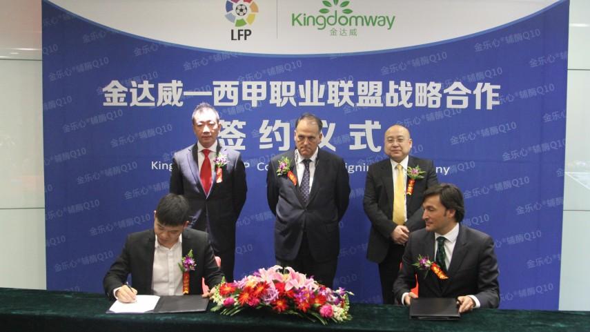 La firma china Kingdomway, nuevo patrocinador de La Liga