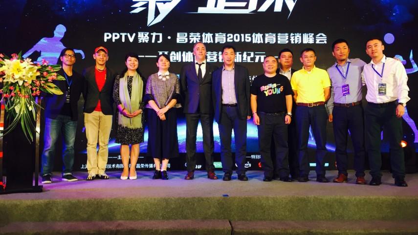 LaLiga, junto a las mejores empresas de China