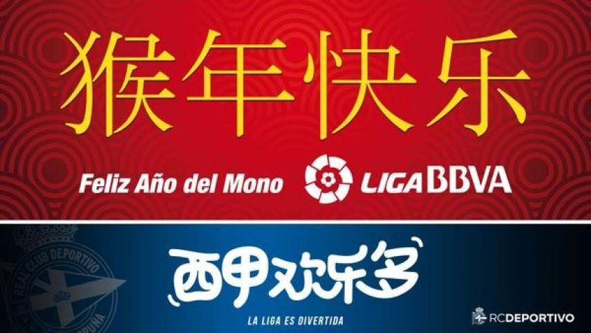 LaLiga felicita el Año Nuevo Chino