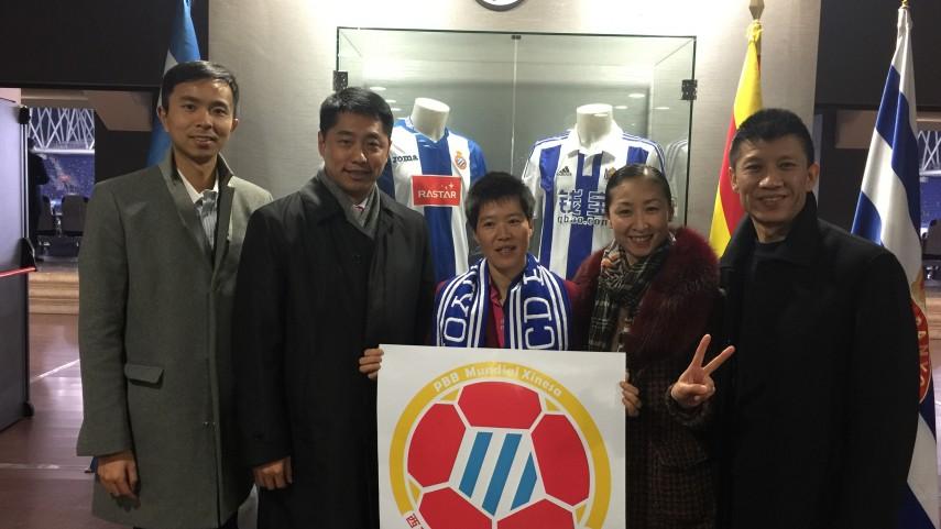 La afición del Espanyol ya habla chino