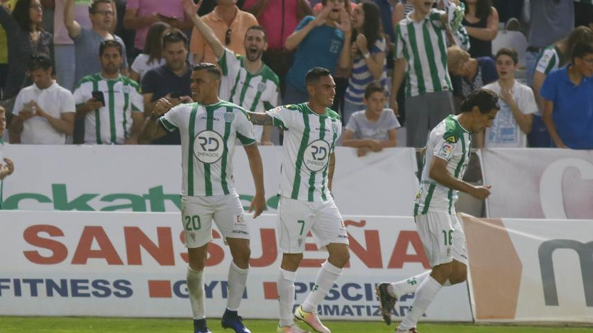 The complete 2016/17 fixture list for Cordoba CF