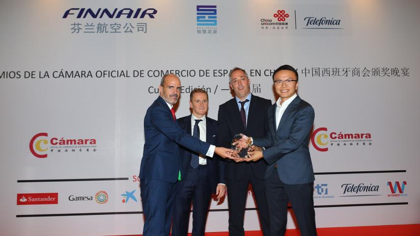 LaLiga, premiada por la Cámara de Comercio de España en China