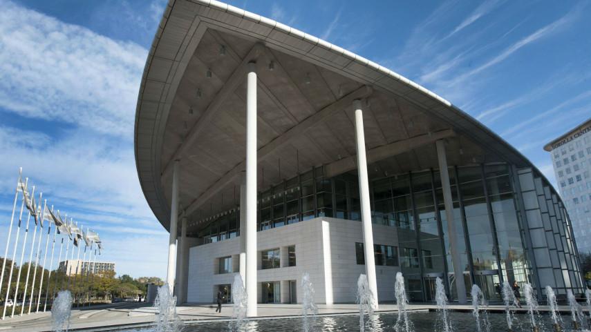Así es el Palacio de Congresos de Valencia