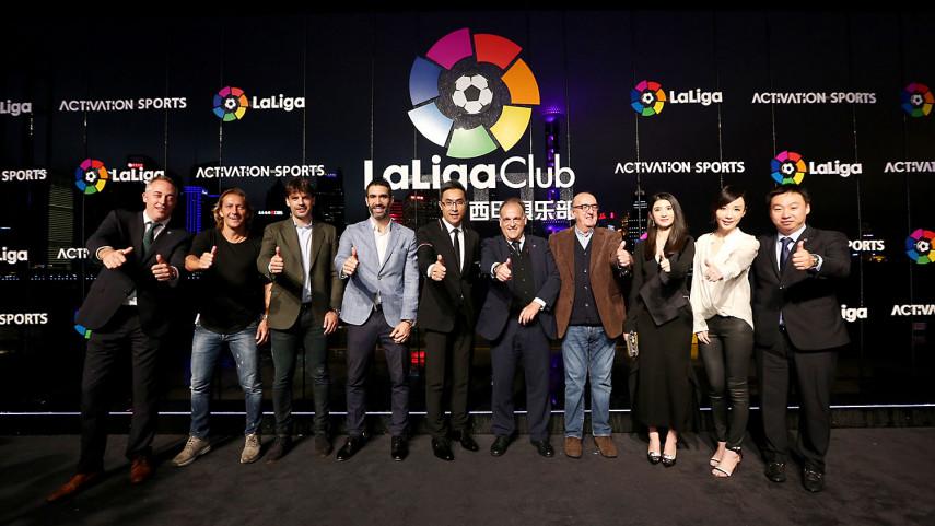 LaLiga presenta en Shanghái LaLiga Club, el primer club de fans oficial en China