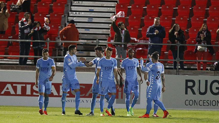 El Girona FC sigue con paso firme en LaLiga 1l2l3