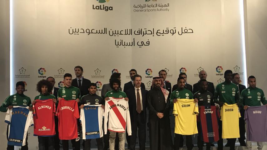 La General Sports Authority (GSA) y la Federación de Fútbol de Arabia Saudí anuncian los próximos pasos del proyecto de colaboración