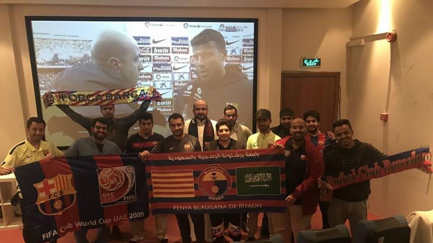 Más de 300 barcelonistas agrupados en la Penya Blaugrana de Riyadh