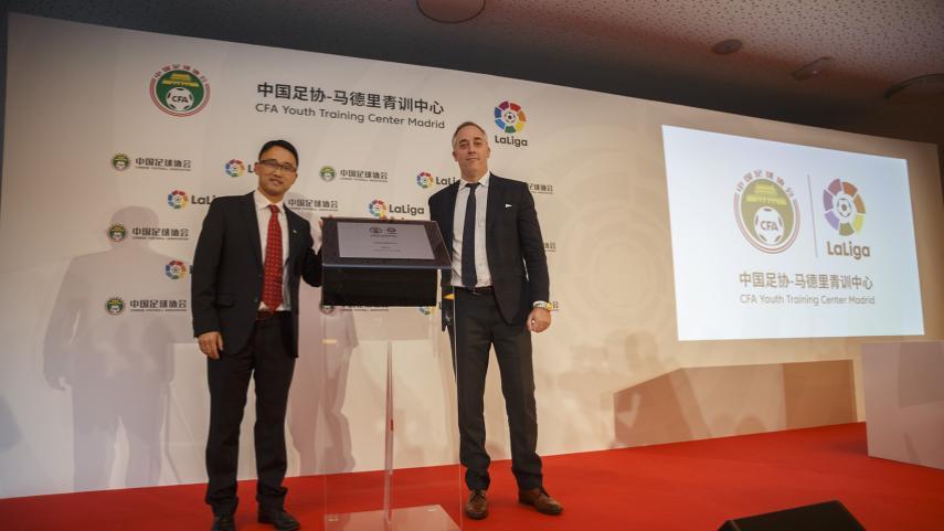 LaLiga y la Federación China presentan su Base Permanente de Entrenamiento en Madrid