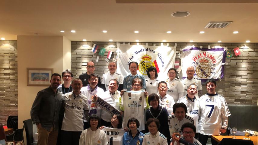 Los 20 años del Madrid hablando japonés
