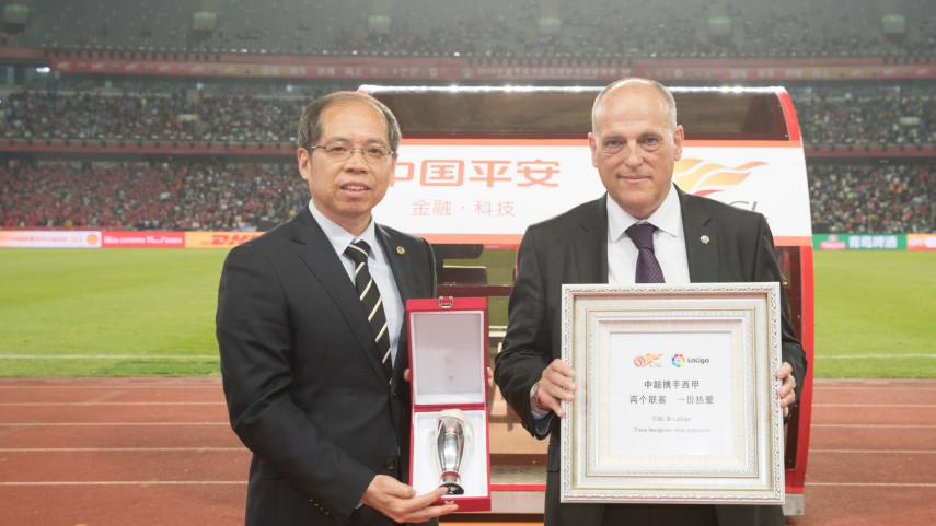 LaLiga, protagonista en el inicio de la Superliga china