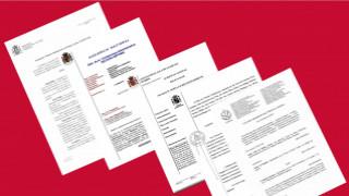 22174622imagen-jurisprudencia-revista-jur-dica-11-10
