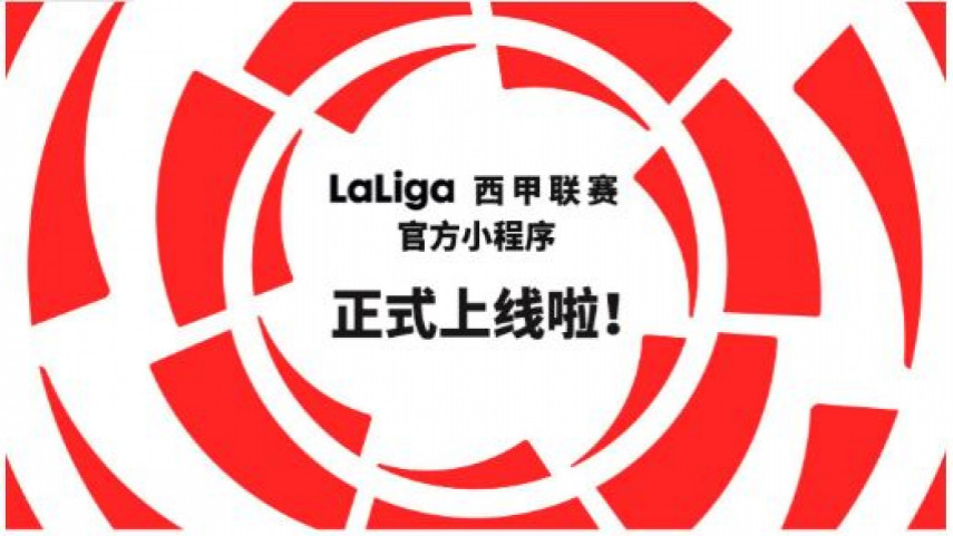 14170144laliga-official-wechat-miniprogram-global-futbol-2