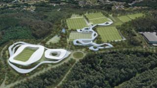 Ciudad deportiva de Celta