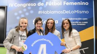 Women's Football Congress LaLiga. LaLiga Women's Football Speakers April 2019