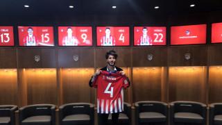 Sebastian Yatra Atlético de Madrid
