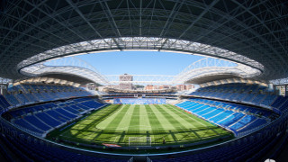 Real Sociedad Anoeta Stadium. Developments to Real Sociedad's Anoeta Stadium