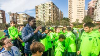 Levante UD inclusion initiatives. Inclusion initiatives of Levante UD